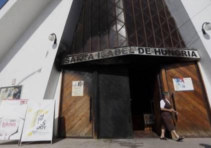 تشيلي: تفجيرات بثلاث كنائس قبيل زيارة البابا
