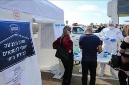 تسجيل 23 إصابة جديدة بفيروس كورونا في إسرائيل