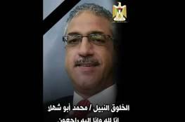 سفارتنا بالقاهرة تنعى مسؤول الشؤون القنصلية