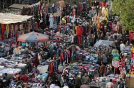 في قلب القاهرة.. ماسح أحذية يعمل وسيطا في بيع الأعضاء البشرية!