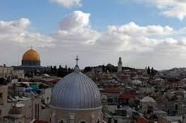 """رباعي الوساطة يناقشون إحياء محادثات سلام """"ذات معنى"""" بين الإسرائيليين والفلسطينيين"""