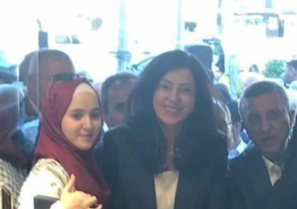 الوزيرة عودة تفتتح معرضا دائما لصناعة الأحذية والجلود في الأردن