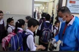 الأونروا تتحدث عن إجراءاتها للعام الدراسي الجديد في مدارسها بغزة
