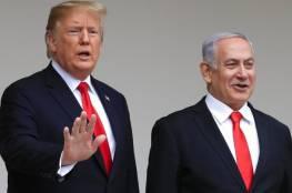 أربعة محامين يهود هم من أعدوا صفقة القرن.. ماذا يربطهم بـ ترامب؟