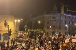 آلاف الاسرائيليين يتظاهرون ضد نتنياهو في القدس المحتلة