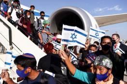 """قناة عبرية:"""" إسرائيل"""" تجلب 250 مهاجرا من يهود """"بني منشيه"""" من الهند"""