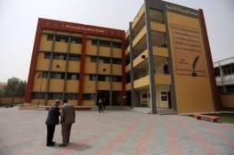 بسبب كورونا- إغلاق مدارس منطقة النصارية في نابلس غدا