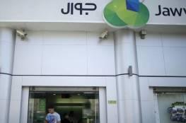 غزة: شخص يسرق ألف لتر سولار من مخزن شركة جوال في النصيرات