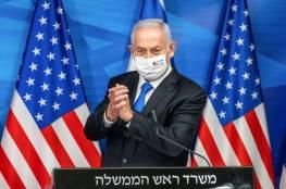 أول تعليق من نتنياهو على تنصيب بايدن رئيساً للولايات المتحدة