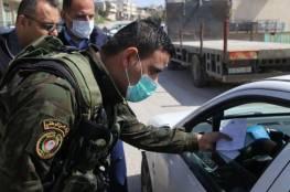 ضبط 16 مركبة وإغلاق 5 محلات مخالفة لحالة الطوارئ بنابلس