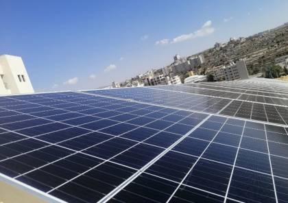 """بنك فلسطين ونابكو يعلنان إئتلافهما في تأسيس شركة """"قدرة"""" لحلول الطاقة النظيفة"""