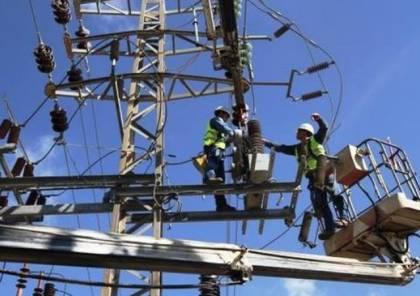 كهرباء غزة تطلق حملة خصم على الفواتير خلال شهر رمضان
