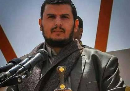 عبد الملك الحوثي يشن هجوما كبيرا على الرئيس الفرنسي والولايات المتحدة وإسرائيل