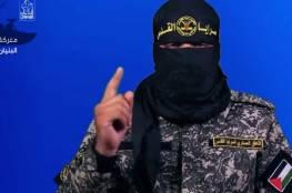 سرايا القدس :نحذر العدو من ارتكاب أي حماقة بحق قادة ومجاهدي المقاومة