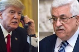 """بعد انتقادات الرئيس له.. ترمب يدرس وقف كامل المساعدات للفلسطينيين وليس فقط """"الاونروا """""""