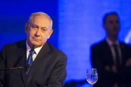 """الليكود يتهم طهران بتأجيج احتجاجات اليسار الإسرائيلي """"لن تمنح إيران فرصة اسقاط نتنياهو"""""""