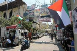 الفصائل الفلسطينية في لبنان تدعو إلى إضراب عام غدا رفضا للممارسات الإسرائيلية