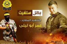 جيش العاصفة : سنبقى أوفياء لدماء الشهداء و على عهدهم