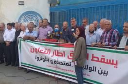 الديمقراطية تحذر الأونروا من العمل بـ«اتفاق الإطار» والمساس بحياة اللاجئين