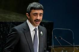 الإمارات تؤكد الالتزام بالعمل مع إدارة بايدن لخفض التوتر بالمنطقة