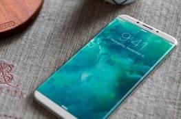 """ميزة مذهلة في هاتف """"آيفون 8"""""""