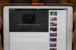 """غوغل """"تحاصر"""" المتشددين على يوتيوب"""
