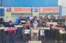 """اتحاد الموظفين يقرر البدء بـ """"نزاع عمل"""" مع إدارة الأونروا في غزة"""