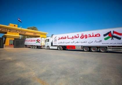 نرفض الاساءة .. الصحة بغزة تصدر توضيحًا بشأن شاحنة أدوية مصرية