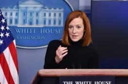 """واشنطن تتبرأ من اتهامات """"رايتس ووتش"""" لإسرائيل"""
