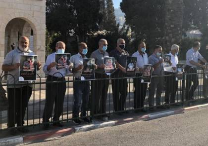 وقفتان احتجاجيّتان للمطالبة بالافراج عن الأسير الأخرس في كفر كنا وعرابة