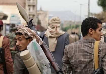 """""""أنصار الله"""" تصدر حكما بإعدام 91 شخصا بينهم رئيس الانتقالي ووزراء بتهمة """"إعانة"""" التحالف"""""""
