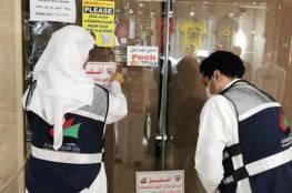 الكويت تغلق متجراً «يبيع منتجات إسرائيلية»