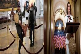 عرض منصة بيلوسي المنهوبة من الكونغرس للبيع.. والتوصيل مجاني