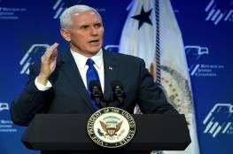 الخارجية الاسرائيلية : تأجيل موعد زيارة نائب الرئيس الامريكي للمرة الثانية