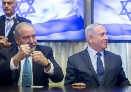 إسرائيل تتجه الى الانتخابات مجددا