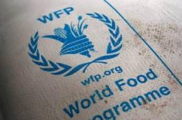 برنامج الأغذية يوفر مساعدات غذائية لـ410 آلاف للأسر الأشد فقرا والمتضررة من كورونا