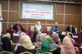 الكلية الجامعية تناقش مخاطر الشائعات وآثارها على استقرار المجتمع الفلسطيني