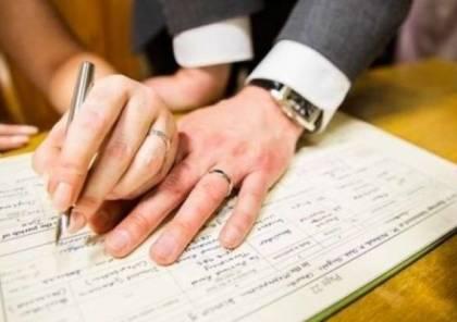 فتح باب التسجيل والاستفادة من المنحة القطرية لزواج 500 شاب