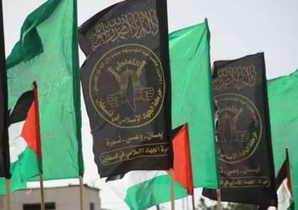 حماس والجهاد: تشكيل حكومة جديدة ترسيخ للانقسام