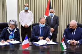فلسطين وفرنسا توقعان اتفاقية بـ10 ملايين يورو