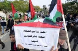 الاحتلال يواصل احتجاز جثامين سبعة شهداء أسرى