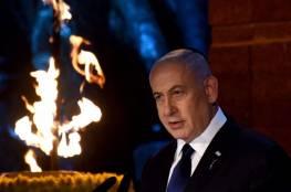 نتنياهو: لن نسمح لإيران بامتلاك أسلحة نووية