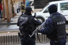 """تركيا تعتقل 4 نساء بتهمة الانتماء لـ""""داعش"""""""