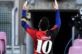 برشلونة يتحرك لإلغاء عقوبة ميسي