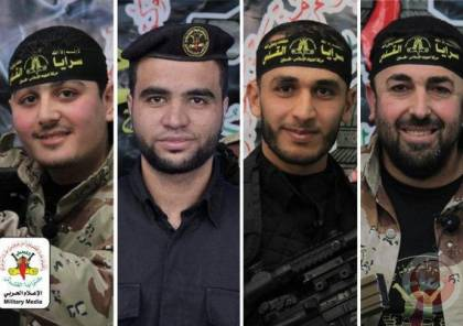 4 شهداء من سرايا القدس في انفجار بحي الشجاعية بغزة