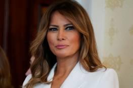 ميلانيا ترامب: تشرفت بأن أكون سيدة أمريكا الأولى..فيديو