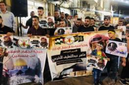 مخيم جنين : إعتصام ومهرجان تضامني مع الأخرس