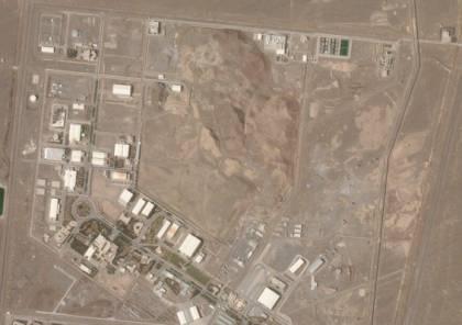 """إيران تؤكد أن """"انفجارا صغيرا"""" طال مصنع نطنز"""