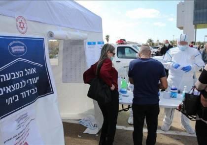 اسرائيل: 8 وفيات 1246 اصابة بكورونا خلال 12 ساعة