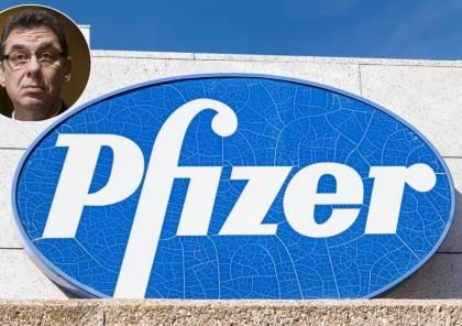 يديعوت : رئيس شركة فايزر يعتذر عن اضاءة شعلة الهولوكوست